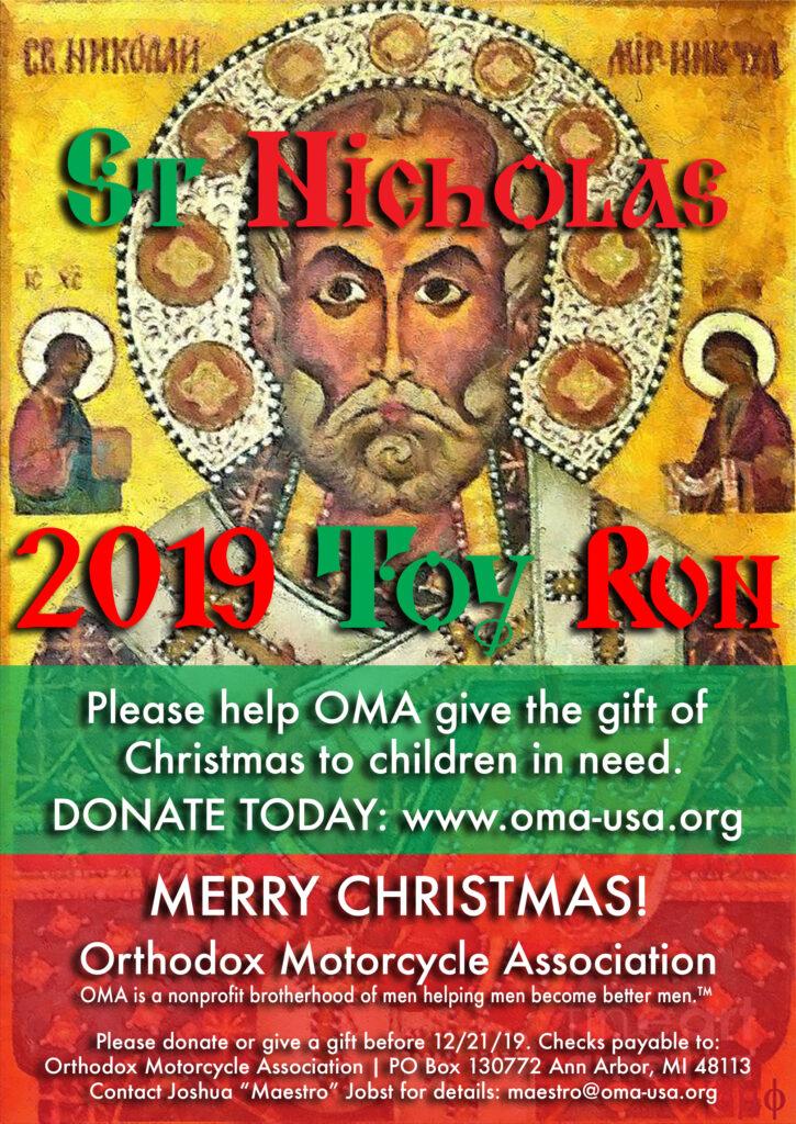 2019-St.-Nicks-Toy-Run